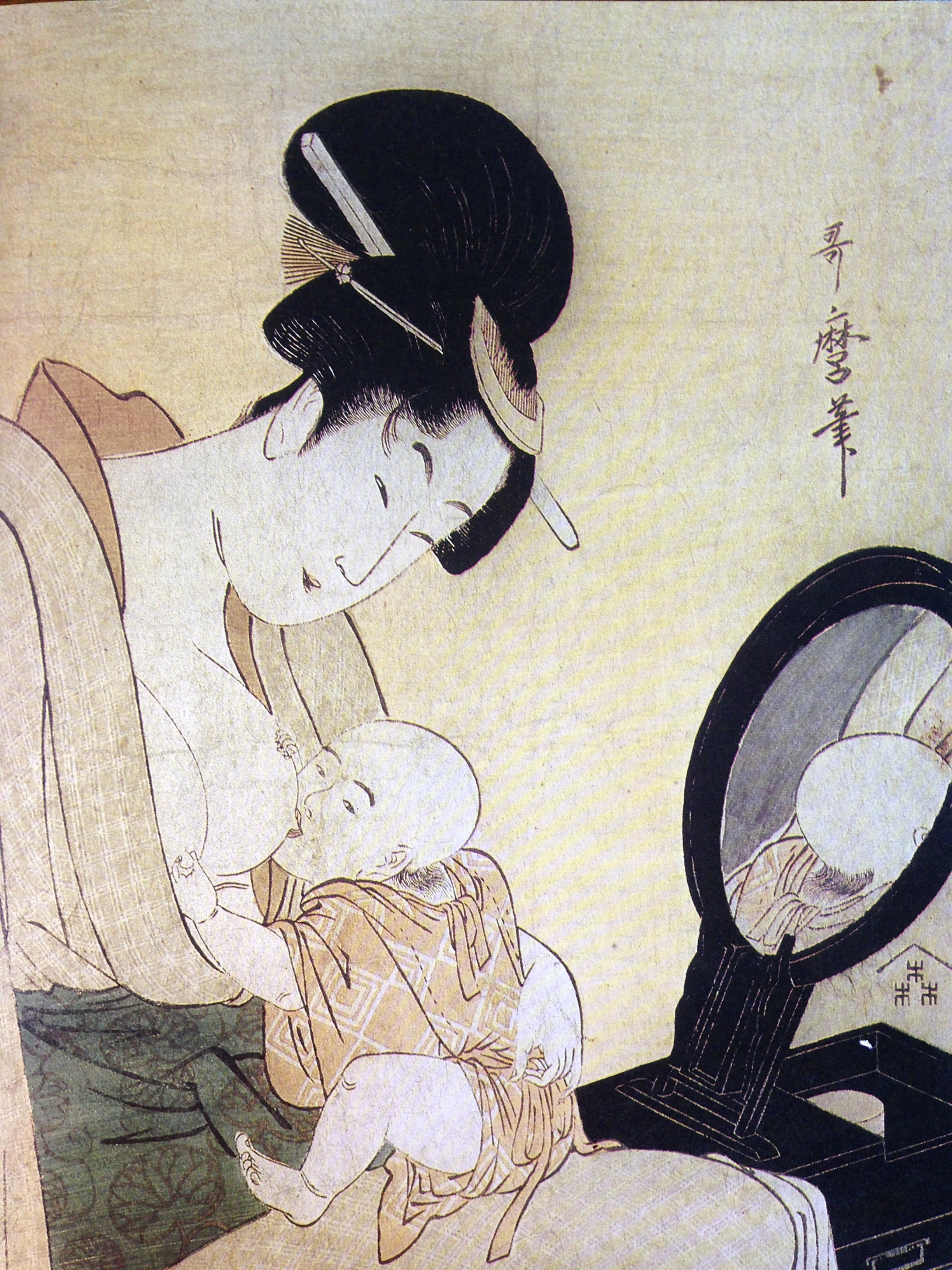 Utamao Breastfeeding - Natural Parenting through fine art